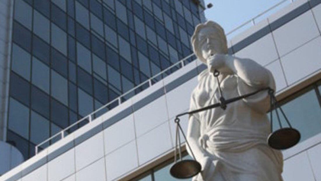 подать апелляцию в суд по кредиту