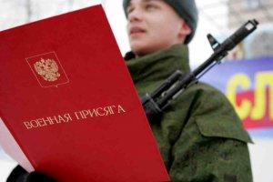 Штраф за неявку в военкомат, уклонение от службы в армии