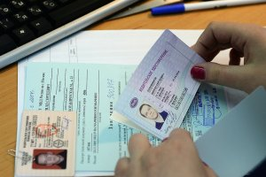 документы при замене водительского удостоверения
