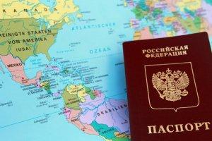 Как получить гражданство Белоруссии гражданину России? Разбираемся с тонкостями вопроса
