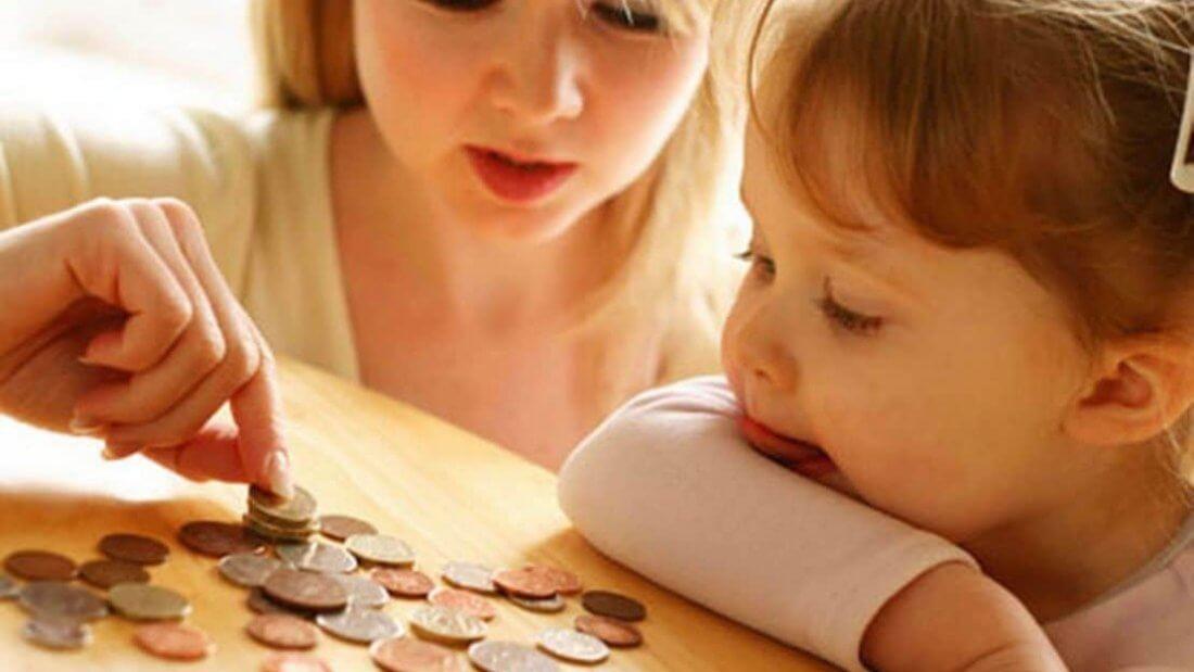 Материнский капитал составляет сейчас сколько