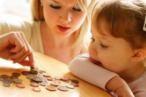 Какая сумма материнского капитала на сегодняшний день?
