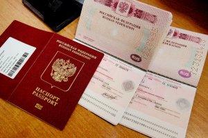 Как долго делают загранпаспорт и как его оформить в РФ – даем подробный ответ