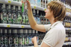 со скольки лет можно покупать водку?