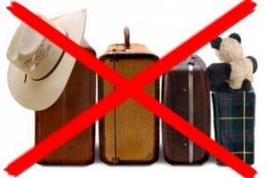 ограничение выезда за границу