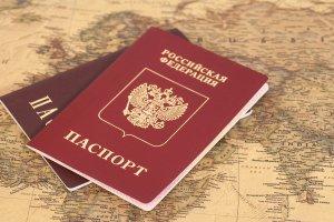 Как узнать код подразделения паспорта гражданина РФ и для чего он нужен — отвечаем