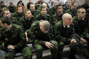 Уклонение от армии
