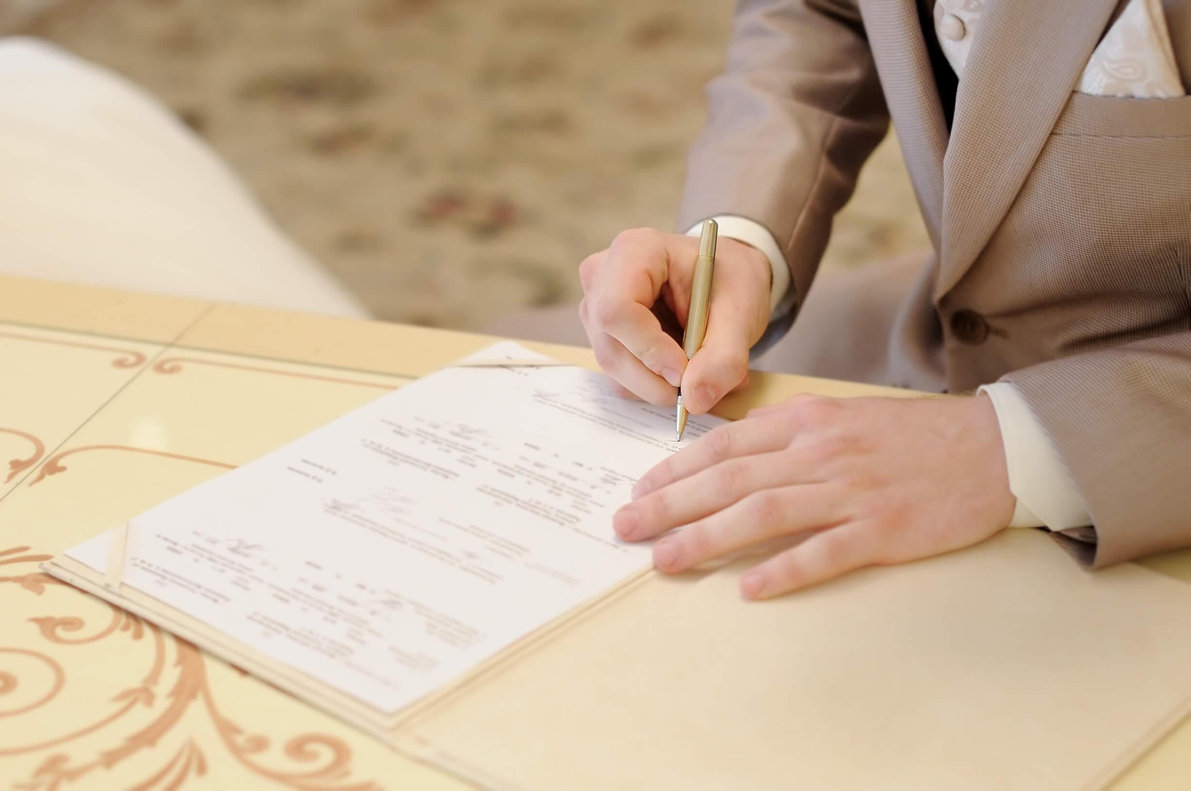 Для регистрации брака нужна ли прописка