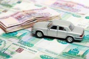Как узнать свой транспортный налог на территории РФ: все методы поиска информации