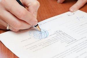 Как писать ходатайство в суд: как правильно оформить документ