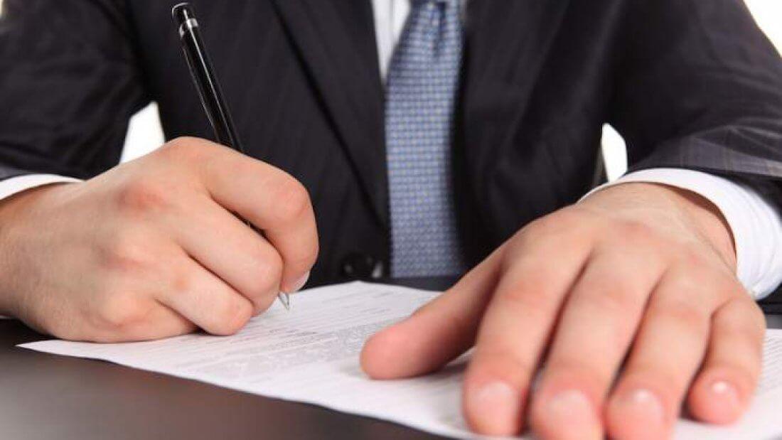 договор займа между физическими лицами гражданский кодекс