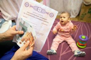 Как оплатить учебу материнским капиталом: особенности процедуры