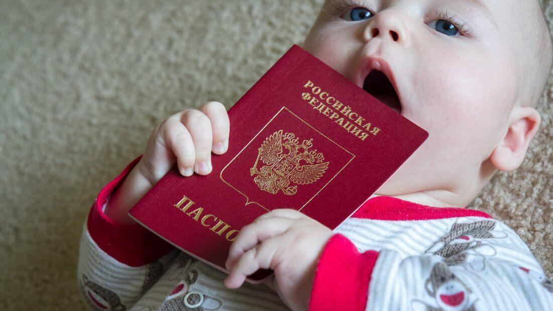 Какие документы нужны в уфмс для гражданства ребенка