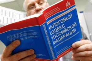 Статья 169 Налогового кодекса РФ, что такое счет-фактура