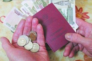 Как рассчитать размер пенсии по старости