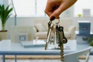 Съем квартиры на сутки