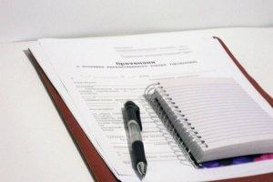 Отказ от части исковых требований образец: как написать