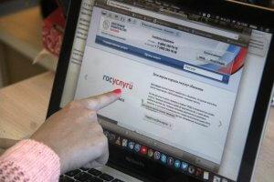 оплатить штраф ГАИ через интернет