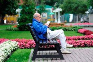 бесплатные санаторные путевки для пенсионеров