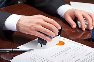 Оформление акта передачи документов