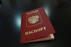 Что нужно, чтобы восстановить паспорт – пошаговая инструкция
