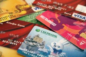 БИК банковской карты