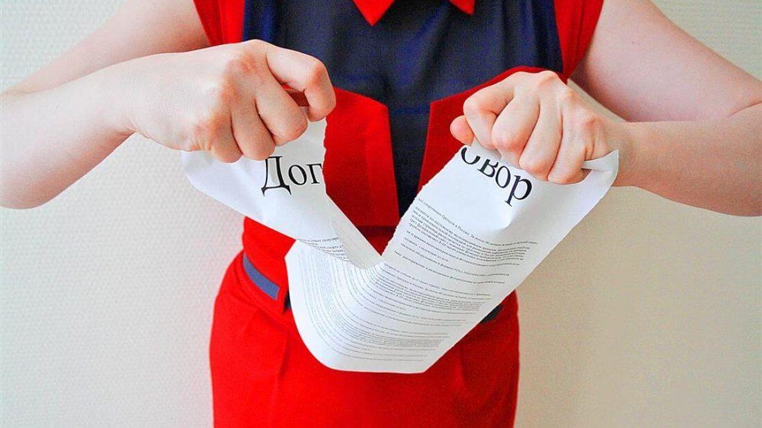 юридическая консультация гражданский брак