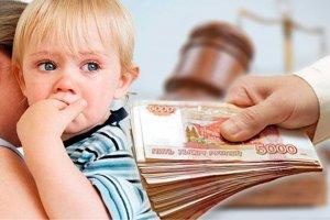 Как подать на алименты после развода: судебный иск или мирное соглашение