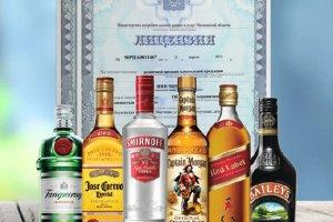 Лицензия на продажу алкогольной продукции - инструкция по получению, права и ответственность продавца