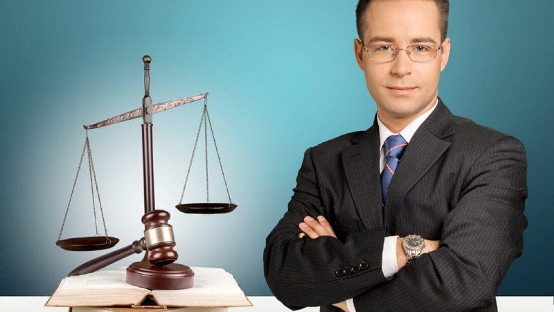 Юрист поступление