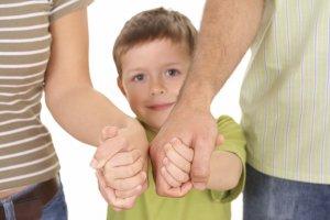 Опекуны и ребенок