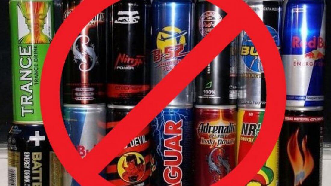 Запрещено ли продавать энергетики до 18
