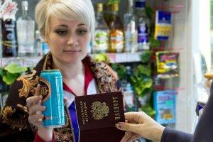 Паспорт при покупке энергетика
