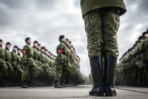 Военные маршируют