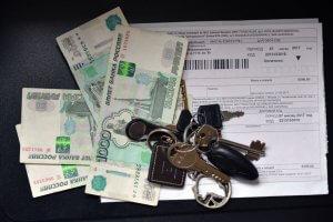 Квитанция и деньги