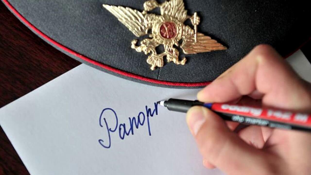 Рапорт на возврат денег www klerk ru buh