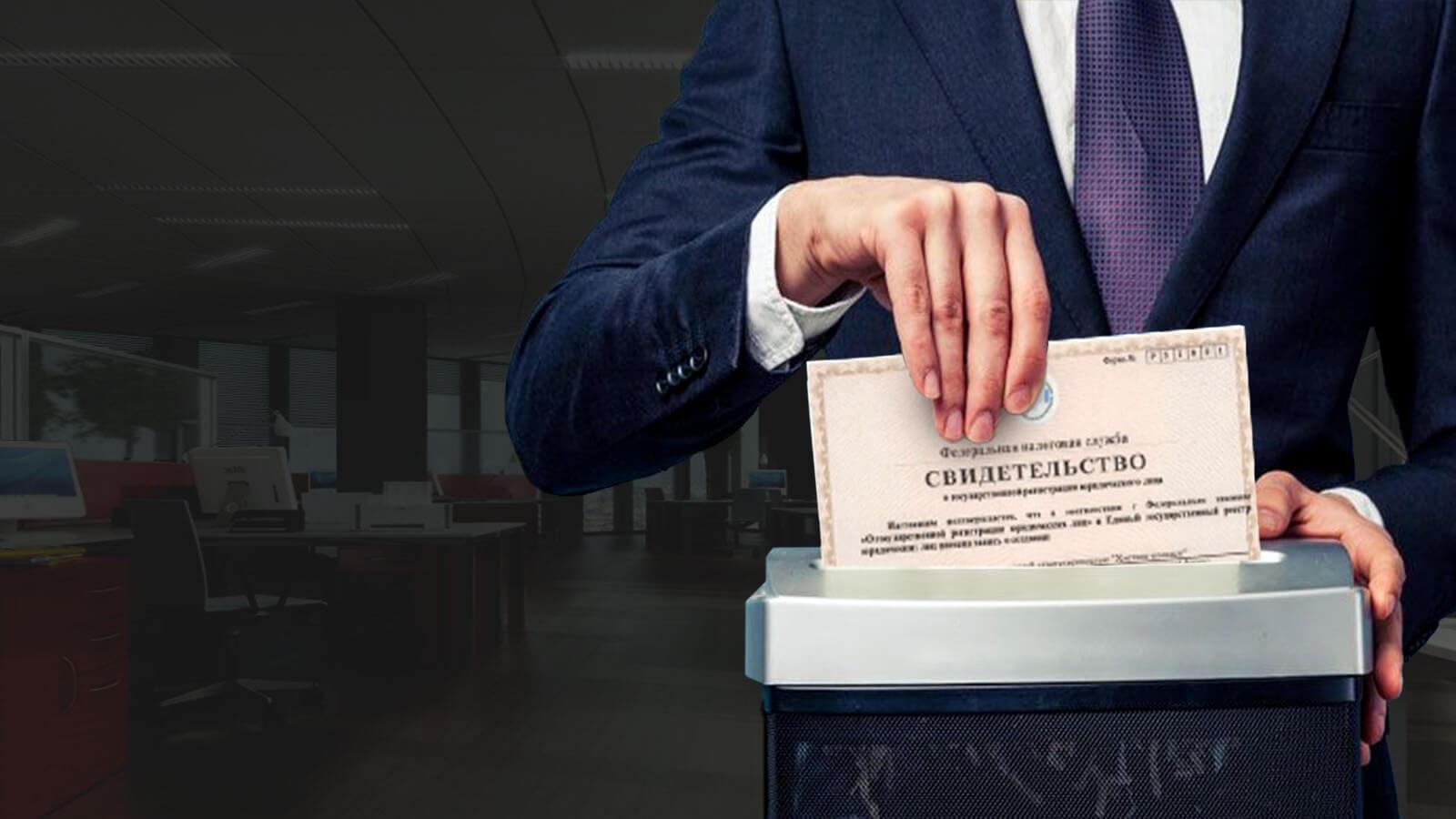 Как взять кредит по ксерокопии паспорта