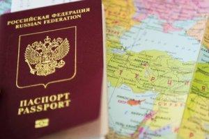 Сколько стоит оформить загранпаспорт нового образца
