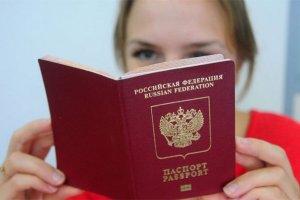 Почему не принимают документы на оформление загранпаспорта