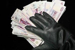 Получение доходов незаконными методами