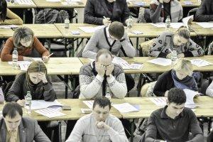 Проведение экзамена