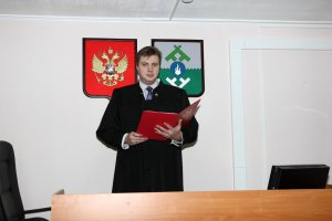 Порядок назначения судей на должность: что устанавливает закон