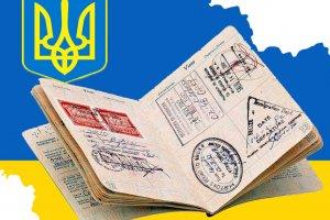 Особенности въезда в Украину: нужна ли виза