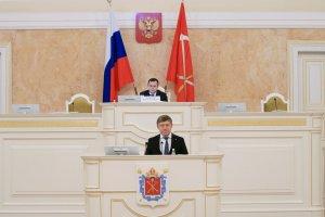 Конституционное право в России