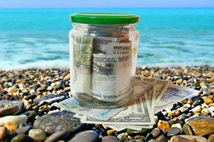 Финансово выгодный отпуск