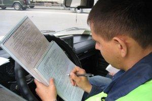 Оплата и проверка штрафов ГИБДД по номеру протокола