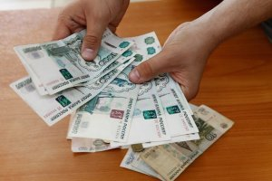 Подоходный налог, деньги