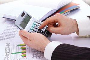 Исчисление подоходного налога