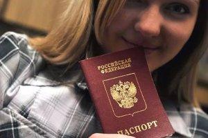 Личные права граждан РФ