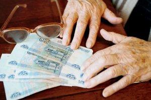 Получить другие выплаты умершего пенсионера